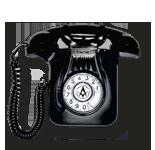 телефоны отделов и служб